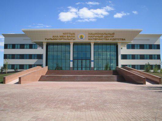 Ана мен бала ұлттық ғылыми орталығы